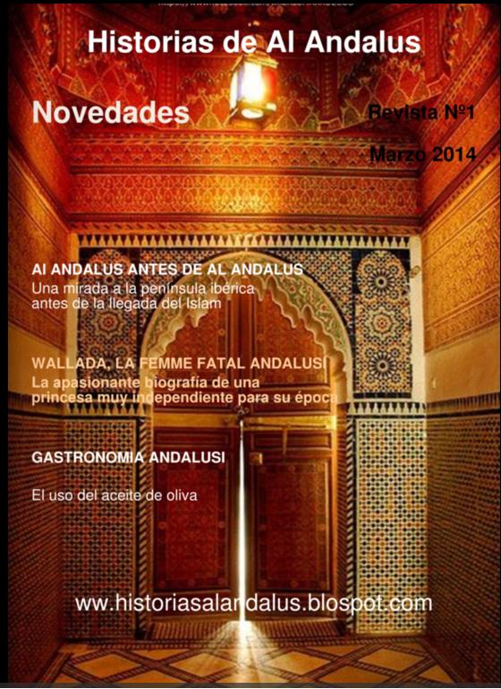 Revista Al Andalus